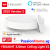 Yeelight LED Ceiling Light - Luna YLXD01YL 320mm PassionHome.sg 1