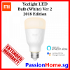 Yeelight Xiaomi Passion Home E27 LED Smart Light Bulb ver 2 white new 2