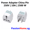 Power Adapter China Plug Small Version Passion Home 1