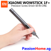 Xiaomi Wow Stick 1F+ 69 in One - PassionHome.sg Passion Home 0